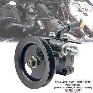Power Steering Pump For Mitsubishi Triton L200 K24T K34T 1986-95 2.5L 4D56 4WD