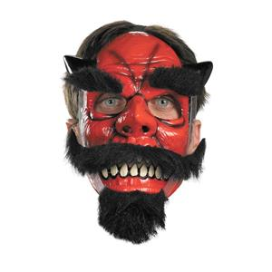 Brow Raisers Moveable Devil Mask