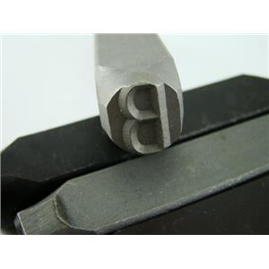 """1/2"""" Letter """"B"""" Stamp-Punch-Hand-Tool-Gold Bar-Silver-Trailer-Metal-Leather"""