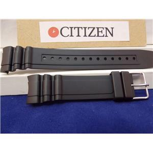 Citizen Watch Band BN0100 -00E Black Rubber Divers 200m ECO-Drive & BJ2111 -08E