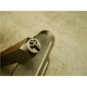 """Narrow Cross"" Stamp -6mm-Large Stamp-Metal-Hardened Steel-Gold & Silver Bar"
