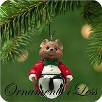2001 Christmas Bells #7 - QXM5245