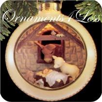 1986 Gentle Blessings - Panorama Ball - Magic - SDB