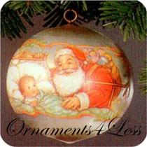 1980 Baby's First Christmas - Satin Ball - DB AND ORNAMENT HAS SOME AGE SPOTS