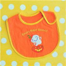 Hallmark Exclusive 2010 Baby's First Bib - First Booo Halloween - #HHP2033