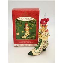 Hallmark Series Ornament 2001 Fashion Afoot #2 - Porcelain Hinged Box - #QX8105
