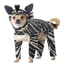 Animal Planet Zebra Pet Dog Costume Size XS