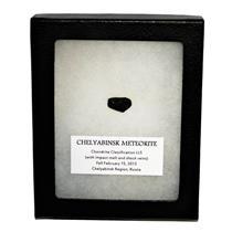 CHELYABINSK METEORITE Chondrite 2013 Russian Fall 1.6 gram w/COA SDB #14824 13o