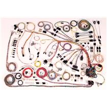 AAW # 510372 66-68 Chevy Impala Wiring Harness
