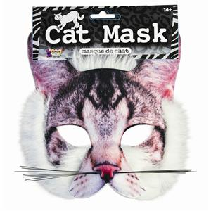 Cat Mask 3D Screen Print Realistic Look Soft Face Mask Fun Fur Adult Or Child