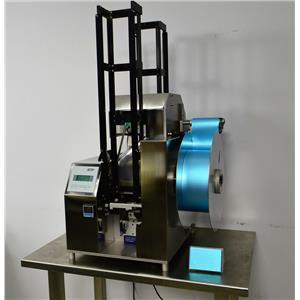 REMP SHS Stacking Microplate Heat Sealer Tecan w/ Foil Film Lab Sample Prep