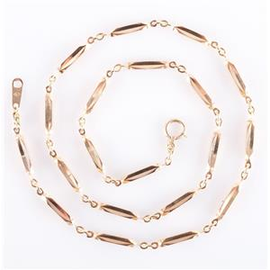 "18k Yellow Gold Heavy Oblong Oval Linked Bead Chain 17"" Length 19.1g"