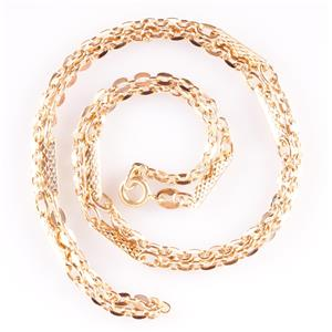 """18k Yellow Gold Link & Bar Style Chain Necklace 18"""" Length 7.3g"""