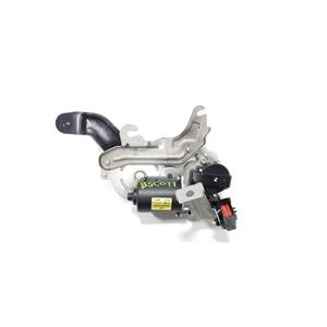 Dodge Chrysler Mopar OEM Power Tailgate Liftgate Close Motor / Drive 55362864