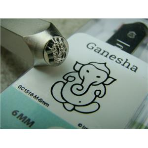 """Ganesha"" 1/4""-6mm-Large Stamp-Metal-Hardened Steel-Gold & Silver Bar"