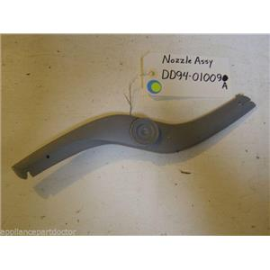 SAMSUNG DISHWASHER NOZZLE DD94-01009A  USED PART ASSEMBLY