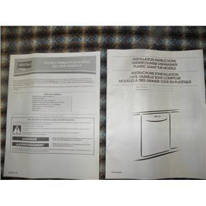 MAYTAG DISHWASHER W10435039A W10240116A INSTRUCTION INSTALL MANUAL USED PART
