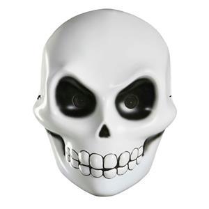 Reaper Skull Plastic Adult Half Mask