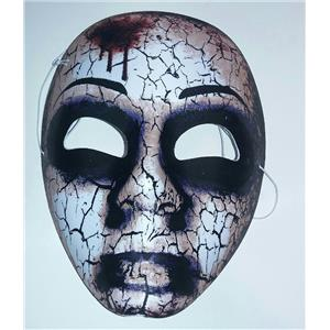 Forum Novelties Zombie Cracked Looking Half Face Mask