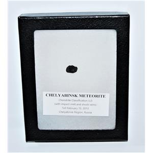 CHELYABINSK METEORITE Chondrite 2013 Russian Fall 1.1 gm plus COA SDB #13698 13o