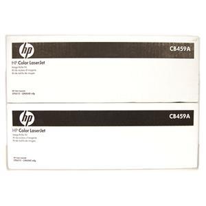 Lot of 2 New HP Color LaserJet CB459A Image Roller Kit CP6015 CM6040 mfp