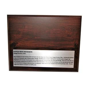 NANTAN METEORITE Display Stand and Label METEORITE NOT INCLUDED #10096 32o