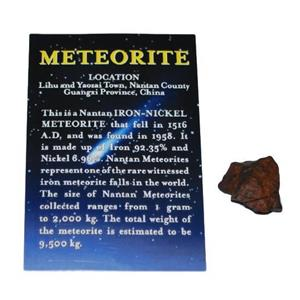 NANTAN IRON METEORITE with Color Information Card 4-10 gram size #10189 2o