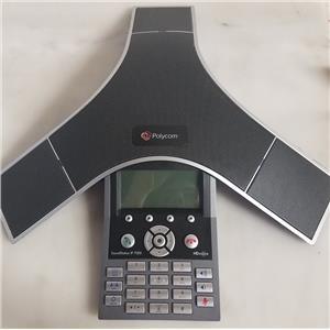 POLYCOM 2201-40000-001 IP7000 SOUNDSTATION
