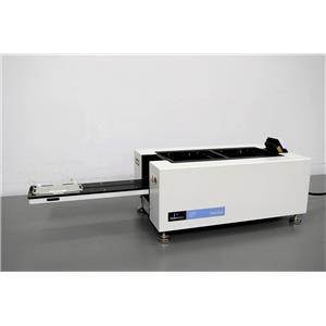 Perkin Elmer PSS00021 Janus PlateStak Automated Microplate Stacker Warranty