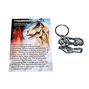"Tyrannosaurus Rex  Dinosaur Keychain Fossil Replica Large size 1 1/2"" #13488 2o"