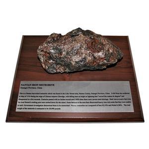 NANTAN IRON METEORITE -Genuine-2738.5 grams w/Display Stand & COA #14745 116o