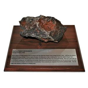 NANTAN IRON METEORITE -Genuine-3294.2 grams w/Display Stand & COA #14746 136o