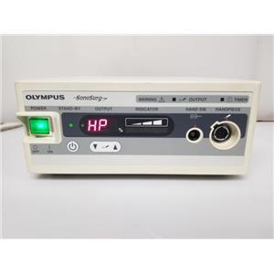 Olympus Sonosurg G2 Generator