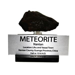 NANTAN IRON METEORITE 52.7 grams w/ Acrylic Display Stand, Label, COA #14805 8o