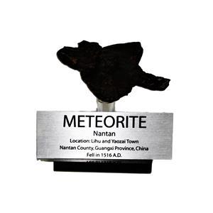 NANTAN IRON METEORITE 94.4 grams w/ Acrylic Display Stand, Label, COA #14812 6o