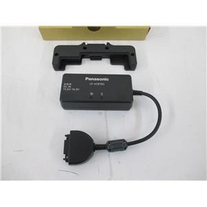 Panasonic FZ-BNDLG1BATCHRG Single Battery Charger Bundle