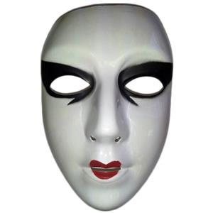 Cesar Painted White Female Semi-Rigid Plastic Face Mask